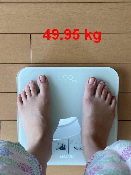 体重計に乗ったところ49.95kg