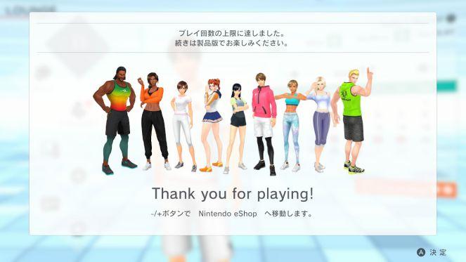 Fit Boxing 2の無料体験版でプレイ回数の上限に達した時に出る画面