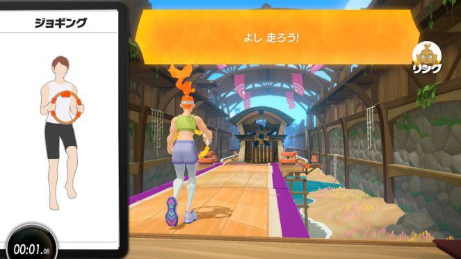 スポルタハイウェイのジョギングスタート画面