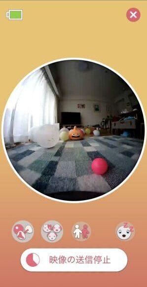 スマホアプリに映っている画像(スライムベスちゃんを見ている)